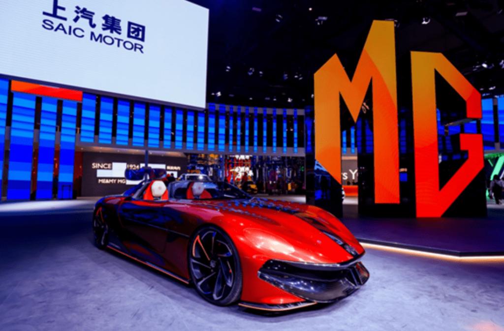 MG autoshow 2021